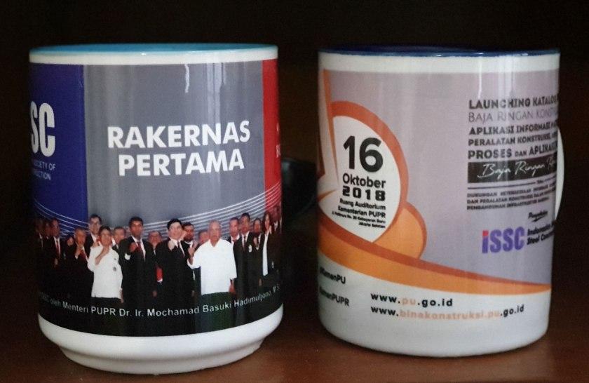 mug-issc